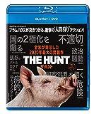 ザ・ハント ブルーレイ+DVD[Blu-ray/ブルーレイ]