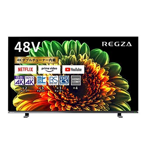 東芝 48V型 有機ELテレビ レグザ 48X8400 4Kチューナー内蔵 外付けHDD W録画対応 (2020年モデル)