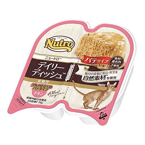 Nutro(ニュートロ)『デイリーディッシュ 成猫用 チキン』