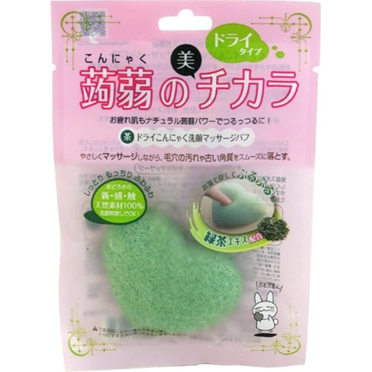 残るキルト哺乳類ドライ蒟蒻センガンマッサージパフ 緑茶