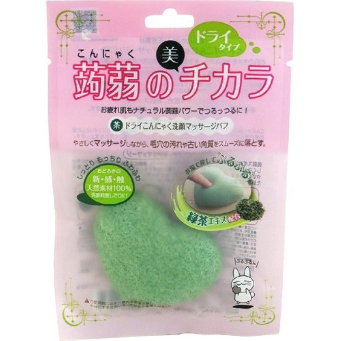 潮配偶者生ドライ蒟蒻センガンマッサージパフ 緑茶