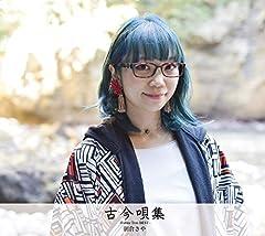 豆ひき唄 Future Trax