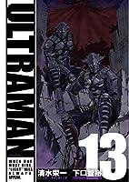 ULTRAMAN(13) (ヒーローズコミックス)