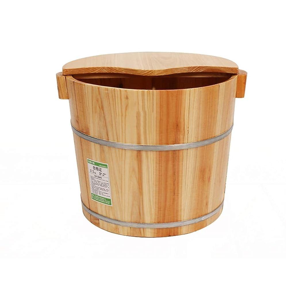 出費に渡って可塑性CHY ソリッドウッドフットバスバレル30センチメートル、厚み付け足盆地木製バケツ家庭の健康睡眠改善 (Color : B)