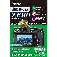 エツミ 液晶保護フィルム デジタルカメラ用液晶保護フィルムZERO FUJIFILM X-T2/T1/A5/A3対応 E-7327