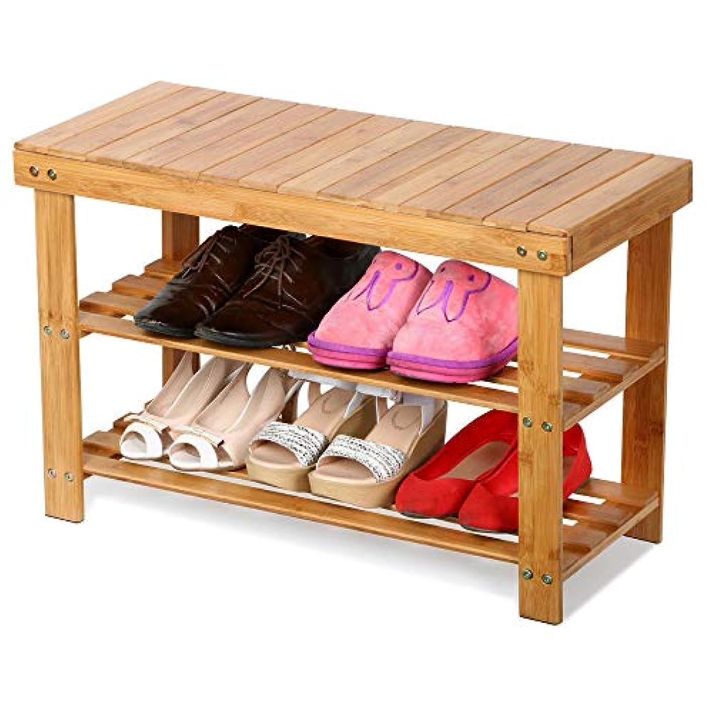 [US Stock] Bamboo Rack Room Shoe Bench Organizers Seat Storage Closet Entryway 2-Tier NEW