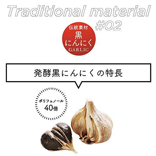 バイオサプリマカ発酵黒にんにく黒酢(60粒×1袋)