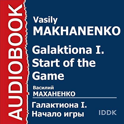 Galaktiona I. Start of the Game [Russian Edition] Titelbild