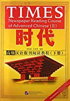 Times: Newspaper Reading Course of Advanced Chinese vol.2