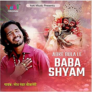 Abke Bula le Baba Shyam