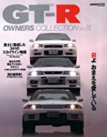 GT-R owners collection (Vol.3) (Cartop mook)