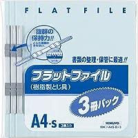 フラットファイルA4S3冊パック青 99Kフ-A4S-BX3