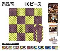 エースパンチ 新しい 16ピースセットブルゴーニュと黄 色の組み合わせ250 x 250 x 30 mm エッグクレート 東京防音 ポリウレタン 吸音材 アコースティックフォーム AP1052