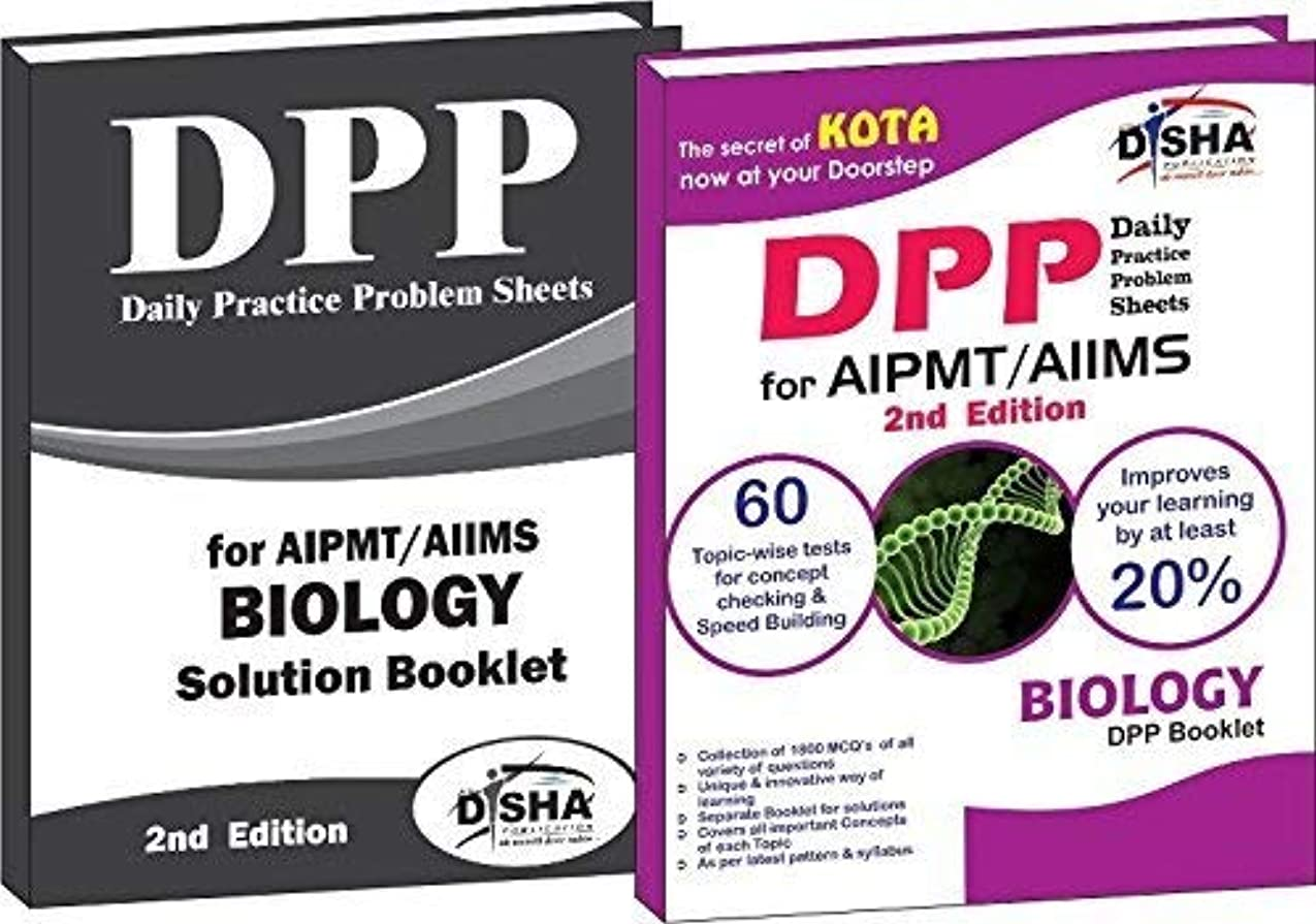 磨かれたカーフ落ちたDaily Practice Problem (DPP) Sheets for AIPMT/ AIIMS Biology 2nd Edition (English Edition)