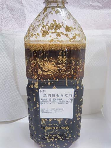 無添加 業務用焼肉のたれ もみだれ 2kg(ペットボトル入り)