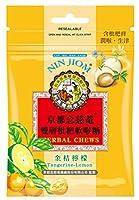 《京都念慈菴》雙層枇杷軟喉糖-金桔檸檬味(37g袋)(のど飴[ソフト] キンカンレモン味)《台湾 お土産》 [並行輸入品]