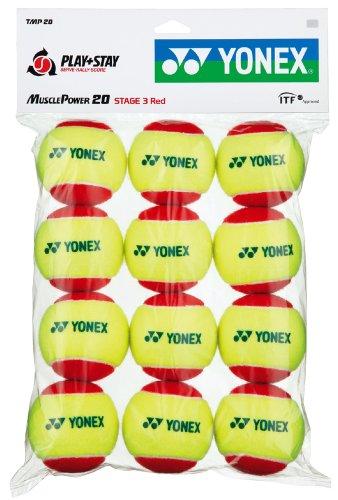 ヨネックス(YONEX) 『子供用 (3歳~8歳) テニスボール マッスルパワーボール20 (1ダース12個入り) 』