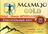 Mumijo GOLD 60 Tabletten je 200 mg -