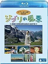 Landscape of Ghibli Journey - To Meet the Starting Point of Isao Takahata, Hayao Miyazaki [Blu-ray]
