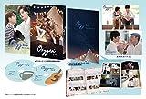 Oxygen Blu-ray BOX[Blu-ray/ブルーレイ]
