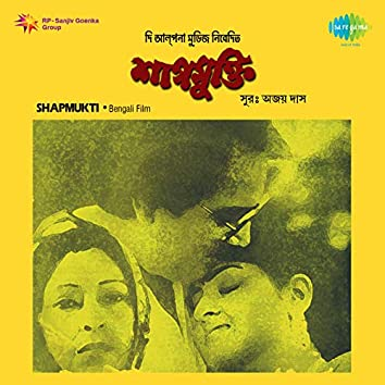 Shapmukti (Original Motion Picture Soundtrack)