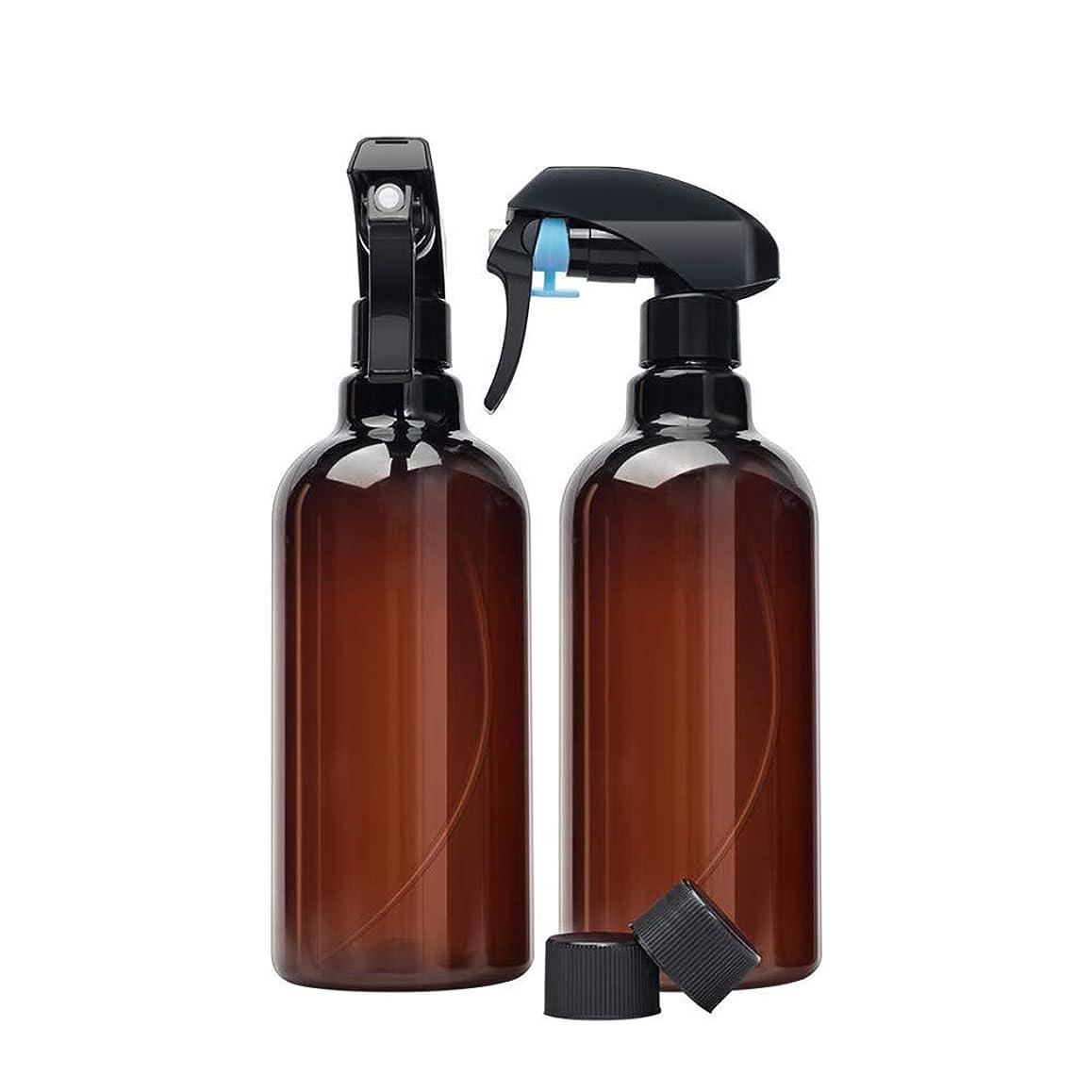 なくなる自宅で探検消毒スプレーボトル、空の暗いplastic色のプラスチックスプレーボトル(2パック)-クリーニング解像度のバックル付き16オンスBPAフリー