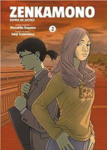 Zenkamono - Repris de justice Edition simple Tome 2