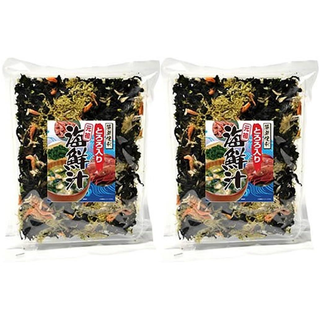 終わった真っ逆さま出版味源 寒天海草サラダ 60g×2個