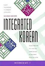 Integrated Korean : Intermediate 1, 2nd (Klear Textbooks in Korean Language) (English and Korean Edition)