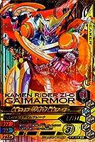 ガンバライジング/RT4-008 仮面ライダージオウ 鎧武アーマー SR