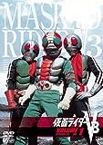 仮面ライダーV3 VOL.1[DSTD-06591][DVD]