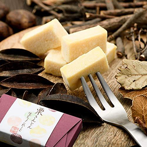 バレンタイン チョコ チョコレート おしゃれ 大量 義理 プレゼント 御礼 お配り ギフト まとめ買い 良平堂 / 栗きんとん生チョコレート x1箱 (90箱)