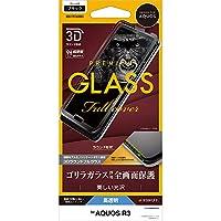 ラスタバナナ フィルム AQUOS R3 SH-04L SHV44 曲面保護 強化ガラス 高光沢 ゴリラガラス採用 3Dフレーム ブラック アクオスR3 液晶保護フィルム 3GG1757AQOR3