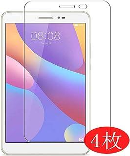 4枚 VacFun Huawei MediaPad T2 8.0 Pro 8 インチ 自己修復 日本製素材 4H フィルム 保護フィルム 気泡無し 0.14mm 液晶保護 フィルム プロテクター 保護 フィルム(*非 ガラスフィルム 強化ガラス ガラス ) 改善版