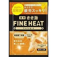 きき湯ファインヒート グレープフルーツの香り 50g × 10個セット
