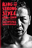 King of Strong Style: 1980-2014