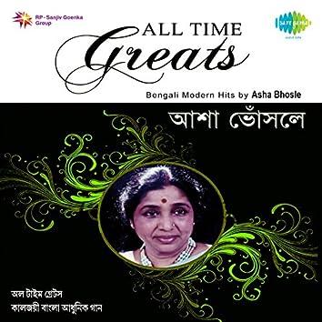 All Time Greats - Asha Bhosle