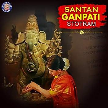Santan Ganpati Stotram