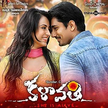 Kalavathi (Original Motion Picture Soundtrack)