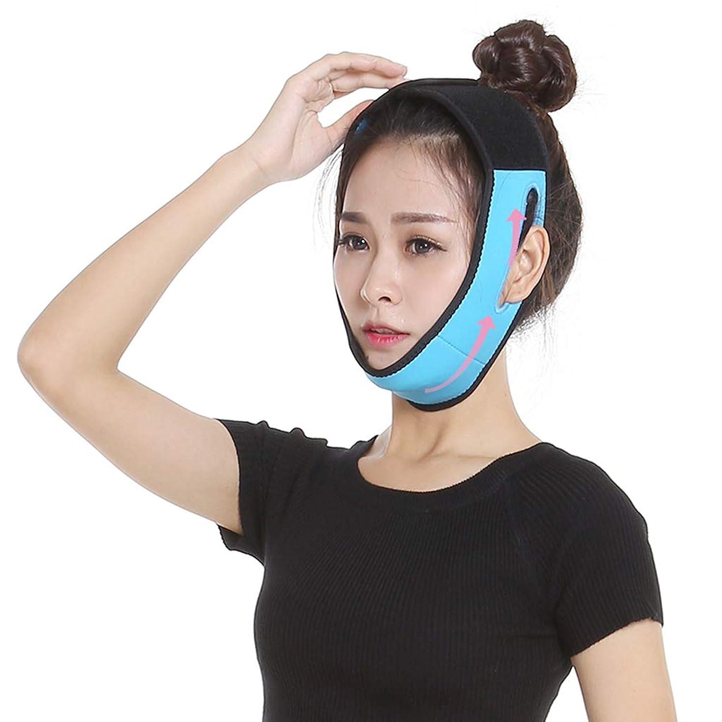 せがむ怒って型顔の減量マッサージマスクは簡単に V の顔リフトタイトな包帯を形成するあごの筋肉の収縮を強化する