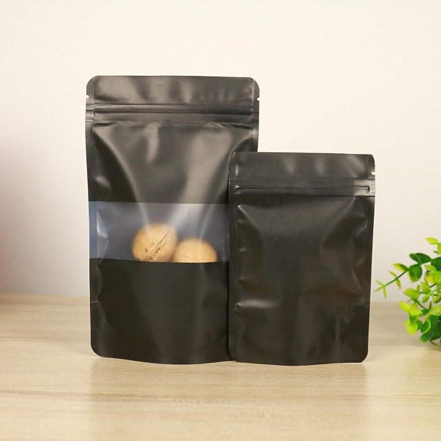 エキサイティングディスカウントゴールデンマット 両面カラー スタンドアップバッグ マットウィンドウ ジップロックバッグ 再密封可能 匂い防止 プラスチックポーチ 食品保存用 10x15cm (4
