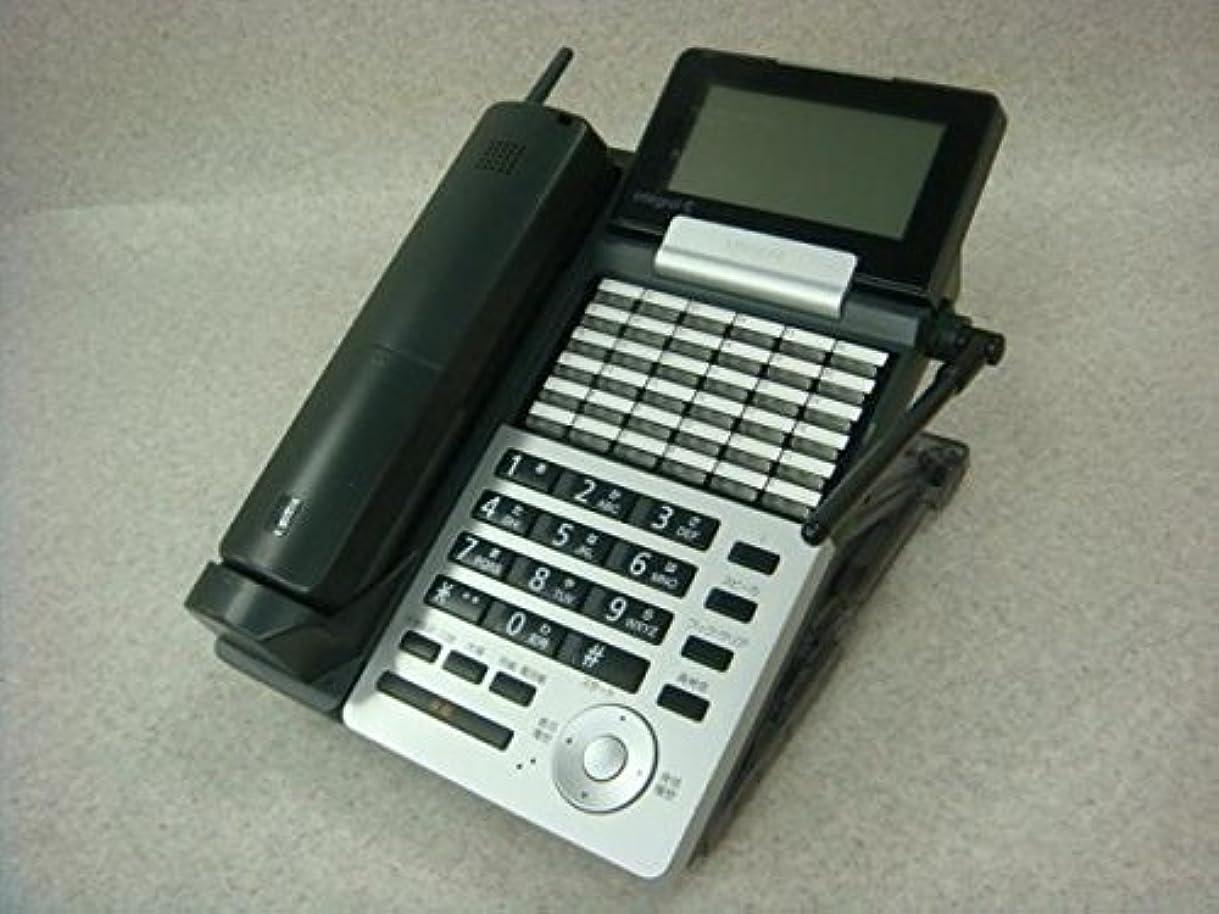 暖かさ五月致命的なET-36iE-DHCL(B)2 黒 日立 iE 36ボタンディジタルハンドルコードレス電話機 ビジネスフォン
