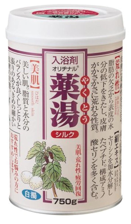 バンジョー毎年グループオリヂナル薬湯 シルク