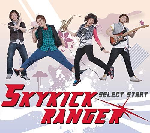 Skykick Ranger