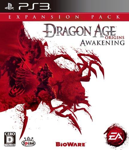 Dragon Age Origins: Awakening (japan import)