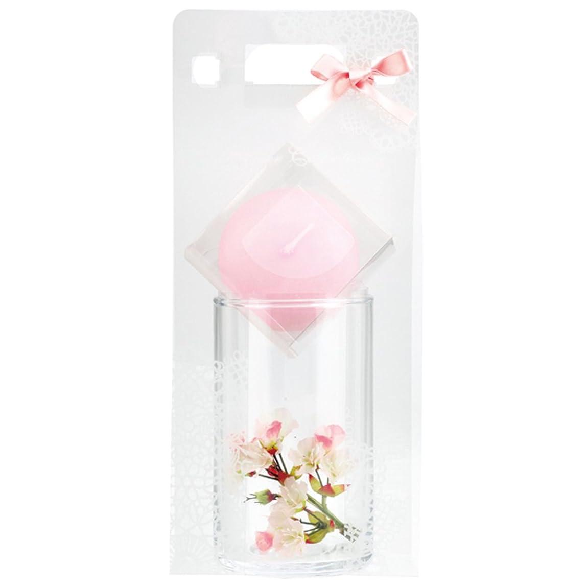 栄養カフェ持っている桜セット ピンク