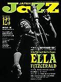 JAZZ JAPAN(ジャズジャパン) Vol.123