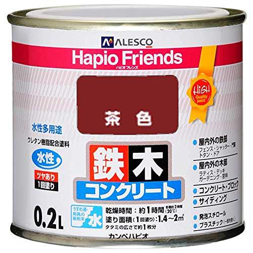 カンペハピオ ハピオフレンズ 茶色 0.2L