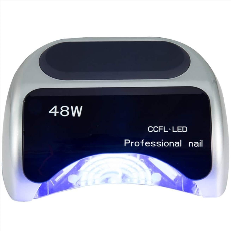 所得天窓便益ダブル光源ネイルランプ、48W LEDネイル光線療法ランプ18K誘導光線療法ランプ工場直接CCFLマニキュアドライヤー