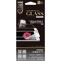 ラスタバナナ iPhone 7 3Dバリアパネルガラス(ホワイト)  3S751IP7AW